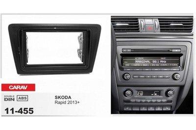 Carav Carav 11-455 | 2DIN переходная рамка Skoda Rapid 2013+ (фото)