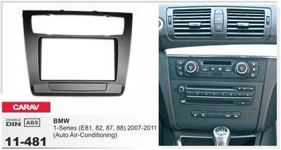 Carav Рамка BMW 1-Series (E81, 82, 87, 88) 2007-2011 (с климат-контролем) (CARAV 11-481) (фото)