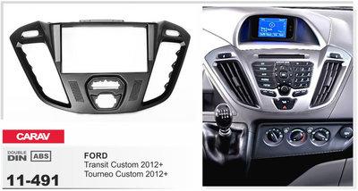 Carav Carav 11-491   2DIN переходная рамка Ford Transit Custom, Tourneo Custom 2012+ (фото)