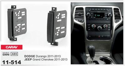 Carav Рамка JEEP Grand Cherokee 2011-2013 / DODGE Durango 2011-2013 (CARAV 11-514) (фото)