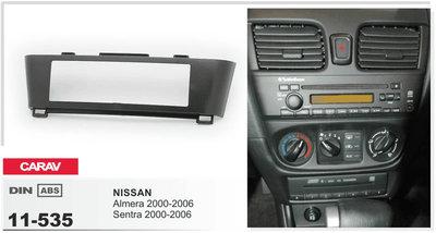 Carav Carav 11-535   1DIN переходная рамка Nissan Almera, Sentra 2000-2006 (фото)