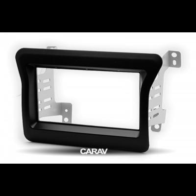 Carav Рамка RENAULT Master 2010+ / OPEL Movano 2010+ / NISSAN NV400 2010+ (CARAV 11-705) (фото)