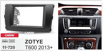 Carav Рамка ZOTYE T600 2013+ (CARAV 11-720) (фото)