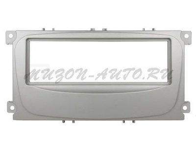 Incar (Intro) Переходная рамка Ford Focus 2 sony, S-Max 07+, Mondeo 07+, Galaxy new 1DIN silver (Incar RFO-N11S)