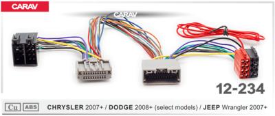 Carav ISO-переходник CHRYSLER 2007+ / DODGE 2008+ (выборочн. модели) / JEEP Wrangler 2007+ (CARAV 12-234) (фото)