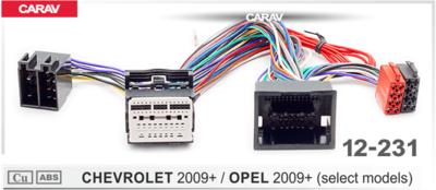 Carav ISO-переходник CHEVROLET 2009+ / OPEL 2009+ (выборочн. модели) (CARAV 12-231) (фото)