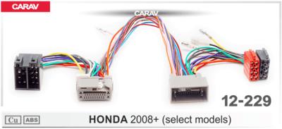 Carav ISO-переходник HONDA 2008+ (выборочн. модели) (CARAV 12-229) (фото)