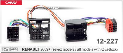 Carav ISO-переходник RENAULT 2009+ (выборочн. модели, только для а/м с разъемом Quadlock) (CARAV 12-227) (фото)
