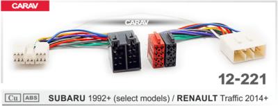 Carav ISO-переходник SUBARU 1992+ (выборочн. модели) / RENAULT Traffic 2014+ (CARAV 12-221) (фото)