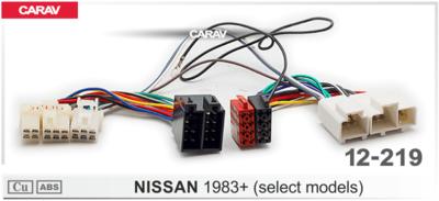 Carav ISO-переходник NISSAN 2003+ (выборочн. модели) (CARAV 12-219) (фото)