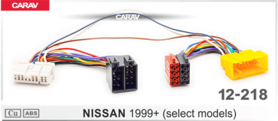 Carav ISO-переходник NISSAN 1999+ (выборочн. модели) (CARAV 12-218) (фото)