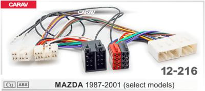 Carav ISO-переходник MAZDA 1987-2001 (выборочн. модели) (CARAV 12-216) (фото)