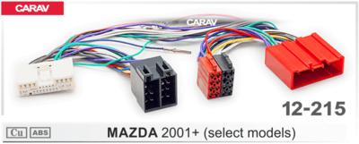 Carav ISO-переходник MAZDA 2001+ (выборочн. модели) (CARAV 12-215) (фото)