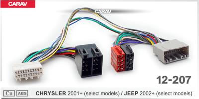 Carav ISO-переходник CHRYSLER 2001+ / JEEP 2002+ (выборочн. модели) (CARAV 12-207) (фото)
