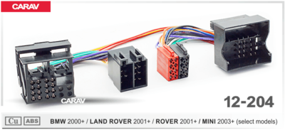 Carav ISO-переходник BMW 2000+ / LAND ROVER 2001+ / ROVER 2001+ / MINI 2003+ (выборочн. модели) (CARAV 12-204) (фото)