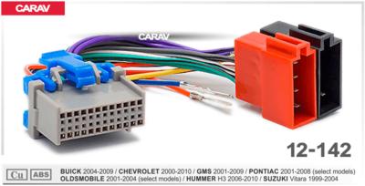 Carav ISO-переходник CHEVROLET 2000-2010 / BUICK 2004-2009 / GMS 2001-2009 / PONTIAC 2001-2008 / OLDSMOBILE 2001-2004 (выборочн. модели) / HUMMER H3 2006-2010 / SUZUKI Vitara 1999-2004 (CARAV 12-142) (фото)