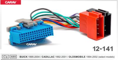 Carav ISO-переходник BUICK 1995-2004 / CADILLAC 1992-2001 / OLDSMOBILE 1994-2002 (выборочн. модели) (CARAV 12-141) (фото)