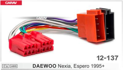 Carav ISO-переходник DAEWOO Nexia, Espero 1995+ (CARAV 12-137) (фото)