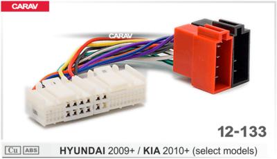 Carav ISO-переходник HYUNDAI 2009+ / KIA 2010+ (выборочн. модели) (CARAV 12-133) (фото)