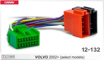 Carav ISO-переходник VOLVO 2002+ (выборочн. модели) (CARAV 12-132) (фото)