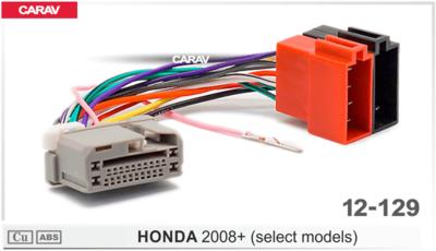 Carav ISO-переходник HONDA 2008+ (выборочн. модели) (CARAV 12-129) (фото)