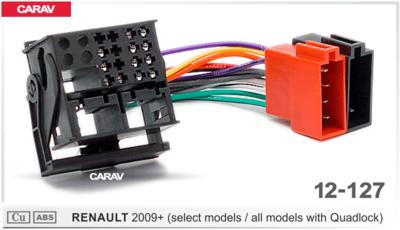 Carav ISO-переходник RENAULT 2009+ (выборочн. модели, только для а/м с разъемом Quadlock) (CARAV 12-127) (фото)