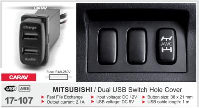 Carav USB разъем в штатную заглушку TOYOTA new (2 порта: аудио + зарядное устройство) (CARAV 17-104) (фото)