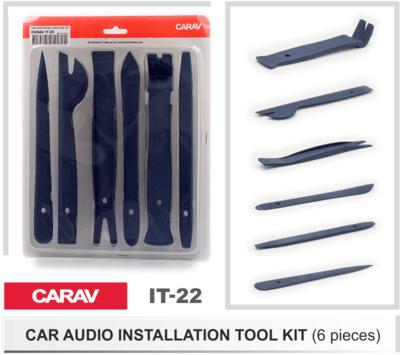 Carav Набор инструментов для установщика Car Audio (6 предметов) (CARAV IT-22) (фото)