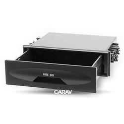 Carav Рамка Карман универсальный (180 x 50 x 132 mm / c выдвижным механизмом) (CARAV 11-907)