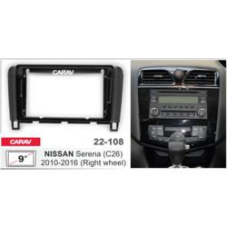 "Carav Carav 22-108   9"" переходная рамка Nissan Serena (C26) 2010-2016"
