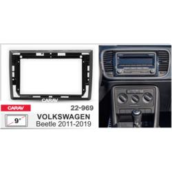 "Carav Carav 22-969   9"" переходная рамка Volkswagen New Beetle 2011-2019"