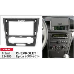 "Carav Carav 22-553   9"" переходная рамка Chevrolet Epica 2006-2014"