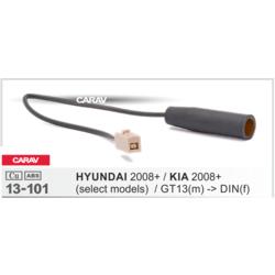 Carav ISO-переходник HYUNDAI 2008+ / KIA 2008+ (выборочн. модели) GT13(m) -> DIN(f) (CARAV 13-101)