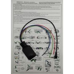 Zexma Обучаемый адаптер MFD207UN-PI для резистивных кнопок на руле для магнитол Pioneer