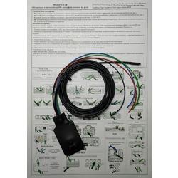Zexma Обучаемый адаптер MFD207UN-IR для резистивных кнопок на руле с инфракрасным управлением магнитолой