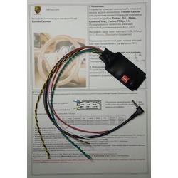 Zexma Адаптер рулевого управления MFD207PO для автомобилей Porsche Cayenne