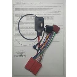 Zexma Адаптер рулевого управления MFD207MZ-DIP автомобилей Mazda (без поддержки БК и усилителя)