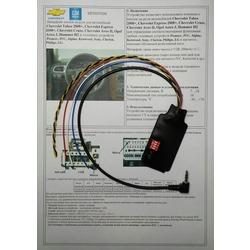 Zexma Адаптер рулевого управления MFD207GM для автомобилей GM (Chevrolet , Hummer)