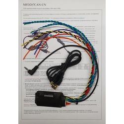 Zexma Адаптер рулевого управления универсальный MFD207CAN-UN