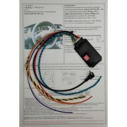 Zexma Адаптер рулевого управления MFD207AU для автомобилей Audi