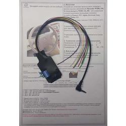 Zexma PNB MFD207ME адаптер руля Mercedes W208, W210,W203, ML, GL