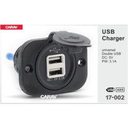 Carav Универсальная USB розетка (2 порта) (CARAV 17-002)