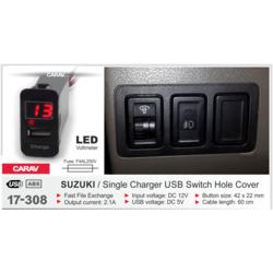 Carav USB разъем в штатную заглушку SUZUKI (1 порт: цифровой вольтметр) (CARAV 17-308)