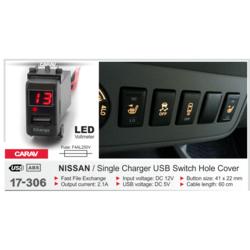Carav USB разъем в штатную заглушку NISSAN (1 порт: цифровой вольтметр) (CARAV 17-306)