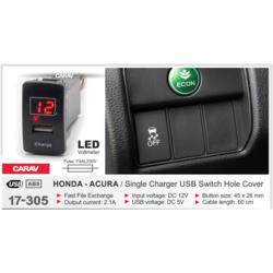 Carav USB разъем в штатную заглушку HONDA (1 порт: цифровой вольтметр) (CARAV 17-305)