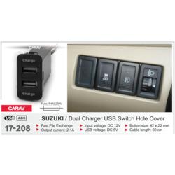 Carav USB разъем в штатную заглушку SUZUKI (2 порта: двойное зарядное устройство) (CARAV 17-208)