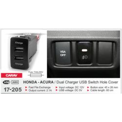 Carav USB разъем в штатную заглушку HONDA (2 порта: двойное зарядное устройство) (CARAV 17-205)