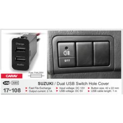 Carav USB разъем в штатную заглушку SUZUKI (2 порта: аудио + зарядное устройство) (CARAV 17-108)