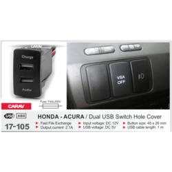Carav USB разъем в штатную заглушку HONDA (2 порта: аудио + зарядное устройство) (CARAV 17-105)