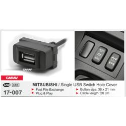 Carav USB разъем в штатную заглушку MITSUBISHI (1 порт) (CARAV 17-007)